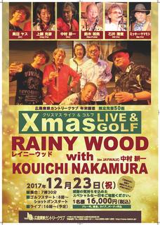 H29クリスマスライブ.png