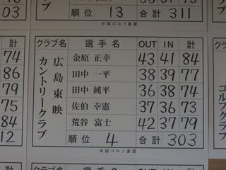 P1016990.JPG